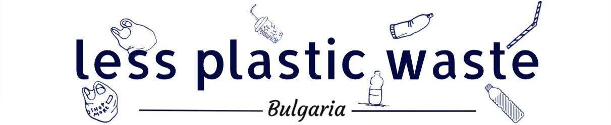 LessPlastic Bulgaria